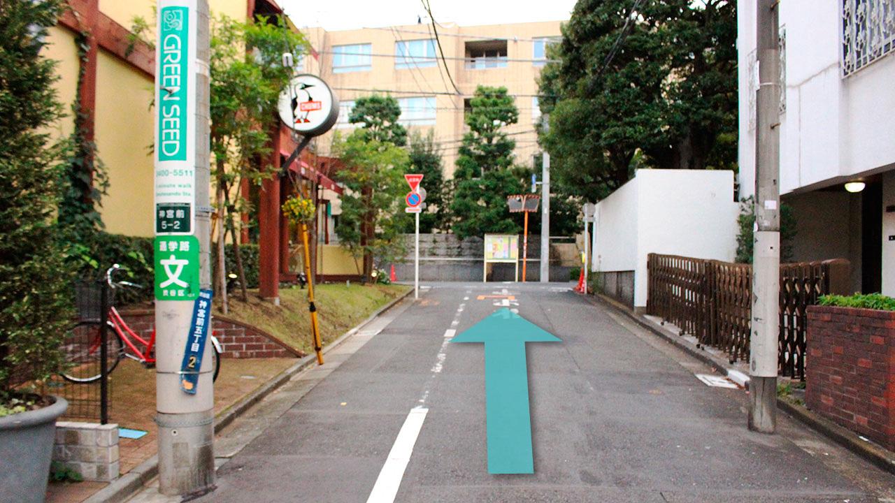 サンセリテ青山 表参道本店 アクセス